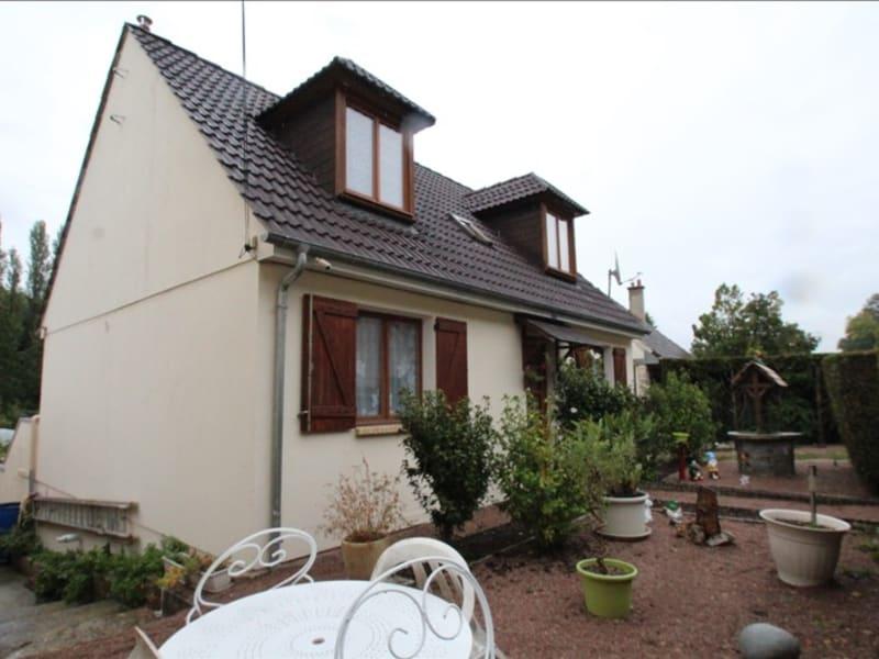 Vente maison / villa Mareuil sur ourcq 215000€ - Photo 1