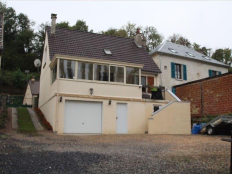 Vente maison / villa Mareuil sur ourcq 215000€ - Photo 3