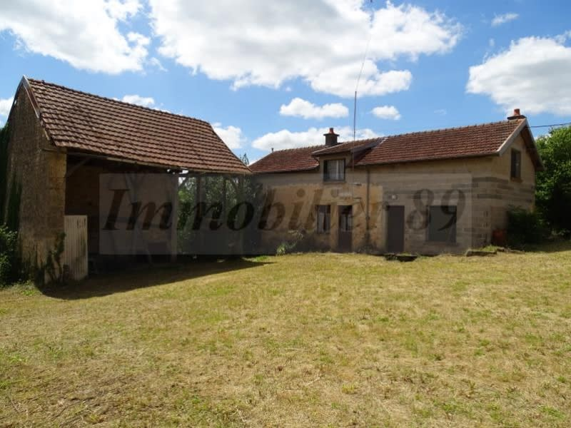 Vente maison / villa Au coeur du parc 52000€ - Photo 3