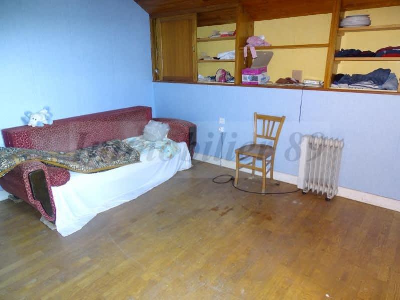 Vente maison / villa Au coeur du parc 52000€ - Photo 5