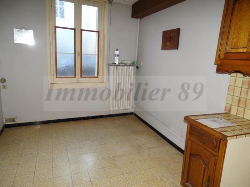 Vente maison / villa Centre ville chatillo n 87000€ - Photo 3