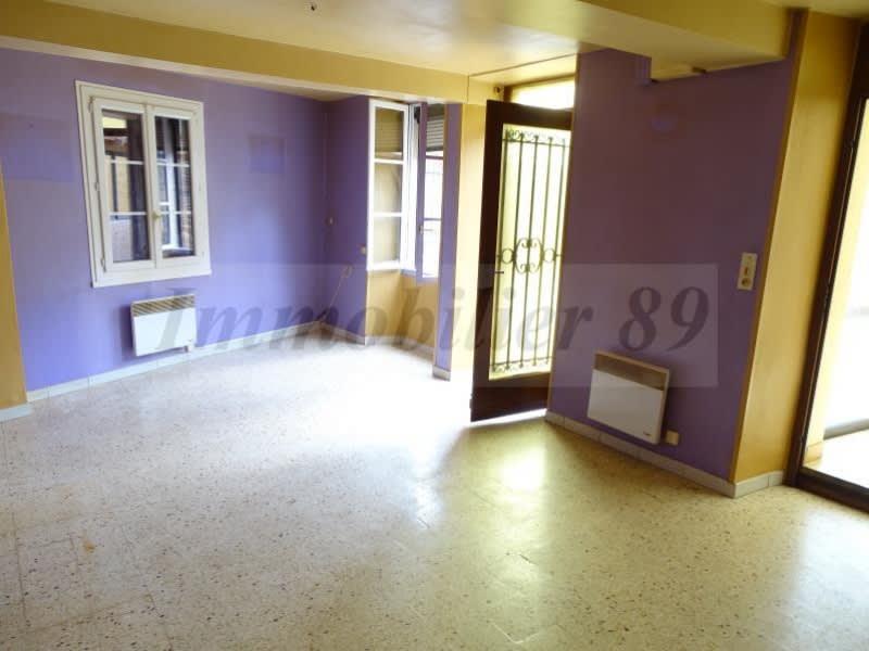 Vente maison / villa Secteur brion s/ource 55000€ - Photo 5