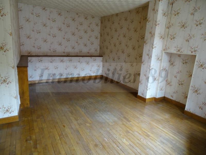 Vente maison / villa Secteur brion s/ource 55000€ - Photo 6