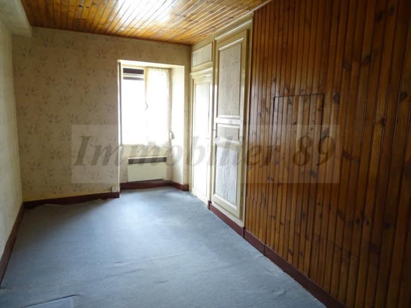 Vente maison / villa Secteur brion s/ource 55000€ - Photo 8