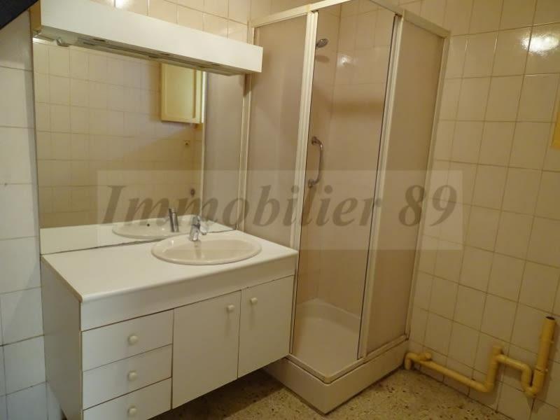 Vente maison / villa Secteur brion s/ource 55000€ - Photo 9