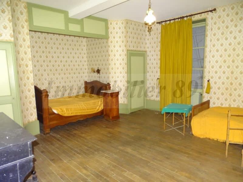 Vente maison / villa Secteur recey s/ource 123000€ - Photo 8