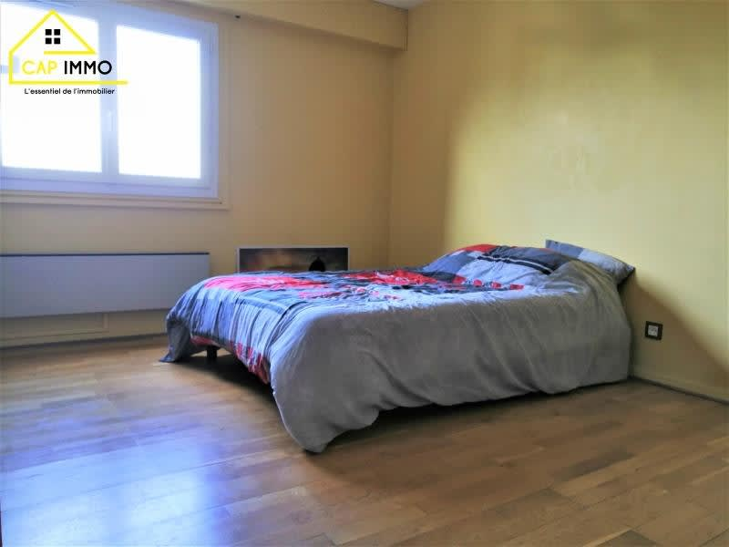 Sale apartment Villeurbanne 215000€ - Picture 6
