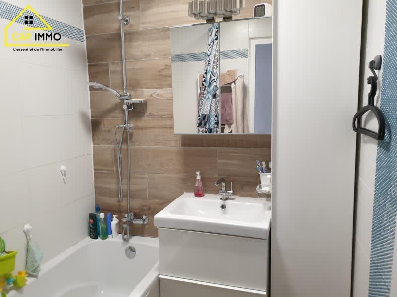 Sale apartment Decines charpieu 220000€ - Picture 5