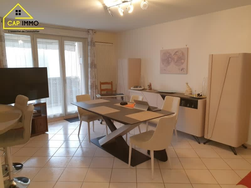 Sale apartment Decines charpieu 261 000€ - Picture 1