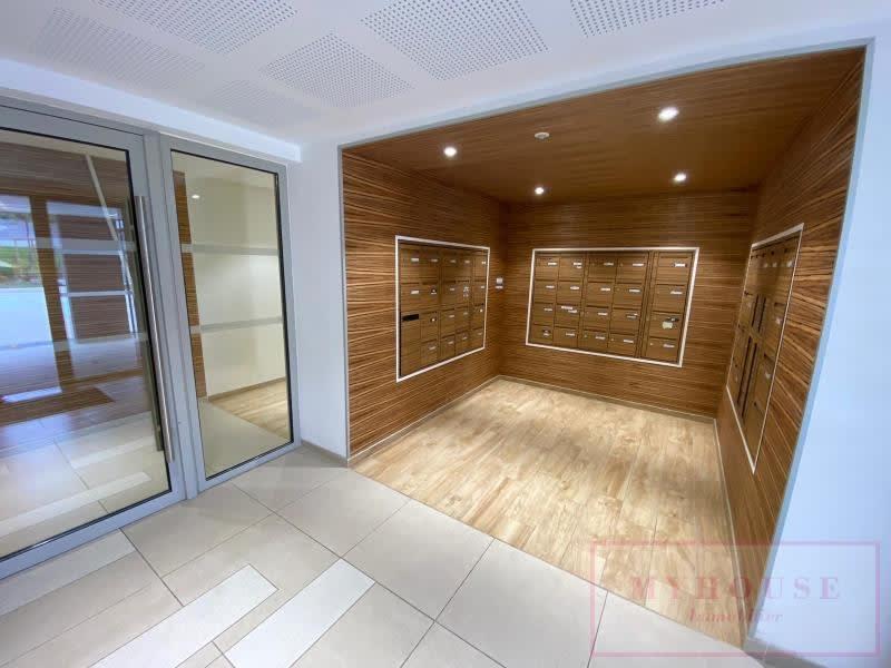 Vente appartement Bagneux 294000€ - Photo 7