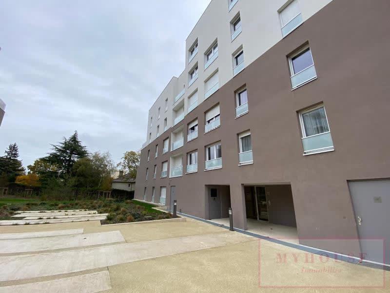 Vente appartement Bagneux 294000€ - Photo 8