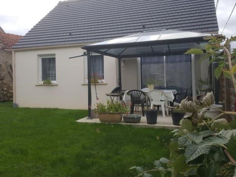 Vente maison / villa La ferte sous jouarre 247000€ - Photo 2