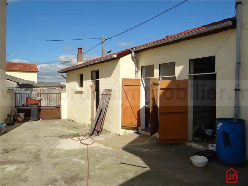 Vente maison / villa Le crotoy 273000€ - Photo 5