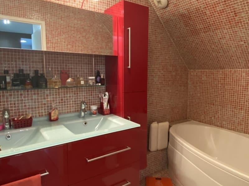 Vente appartement Gagny 349000€ - Photo 7