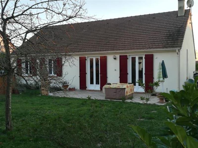 Venta  casa Lizy sur ourcq 250000€ - Fotografía 1
