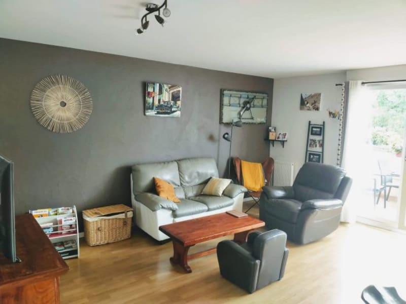 Vente appartement Élancourt 246330€ - Photo 1