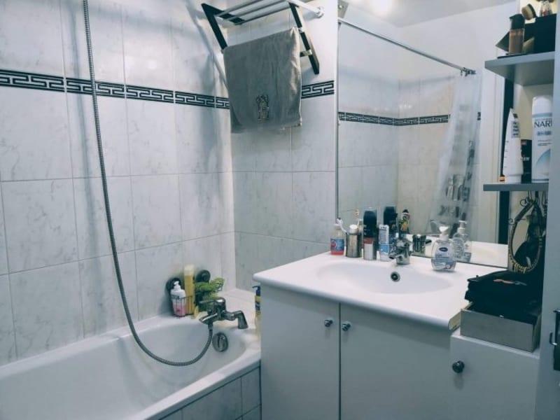Vente appartement Élancourt 246330€ - Photo 3