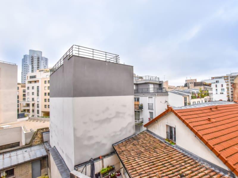 Vente appartement Paris 19ème 349000€ - Photo 4