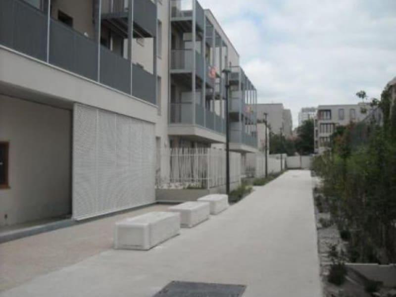 Rental apartment Pierrefitte sur seine 1175€ CC - Picture 1