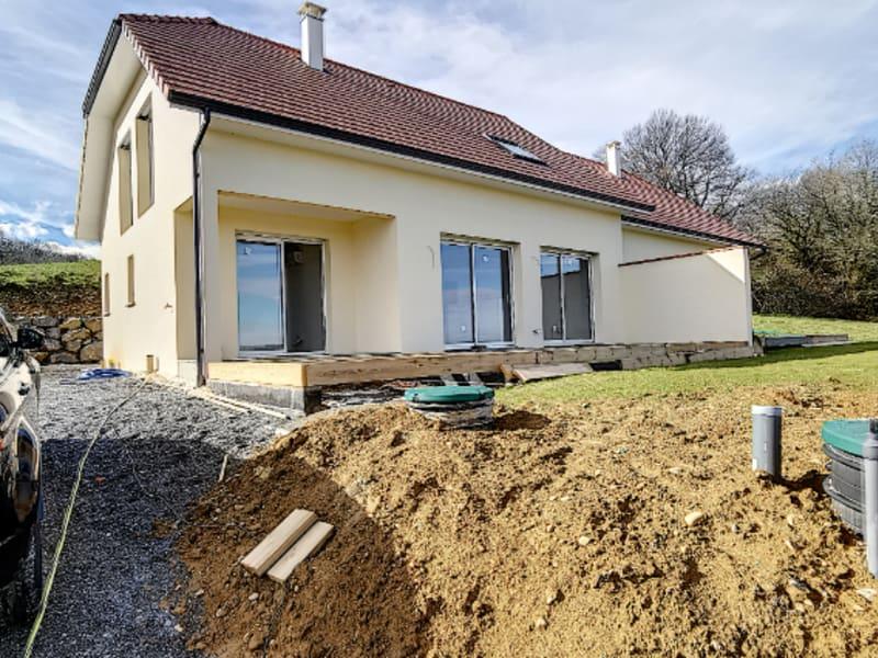 Sale house / villa Lescar 249000€ - Picture 1