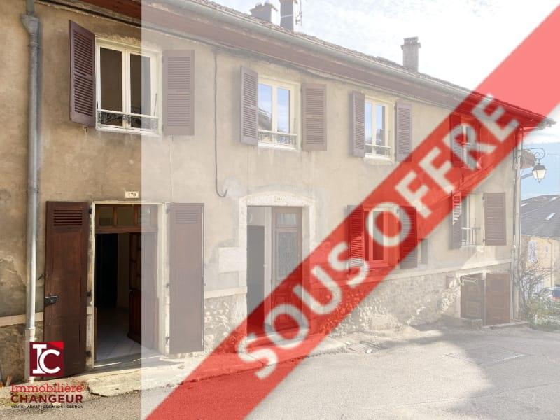 Vente maison / villa Saint geoire en valdaine 95000€ - Photo 1