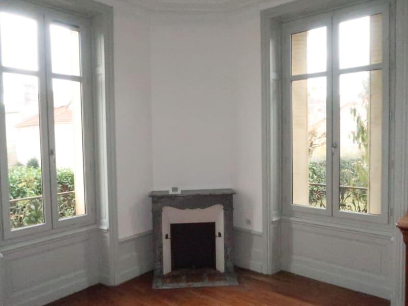 Vente maison / villa Saint junien 217300€ - Photo 3