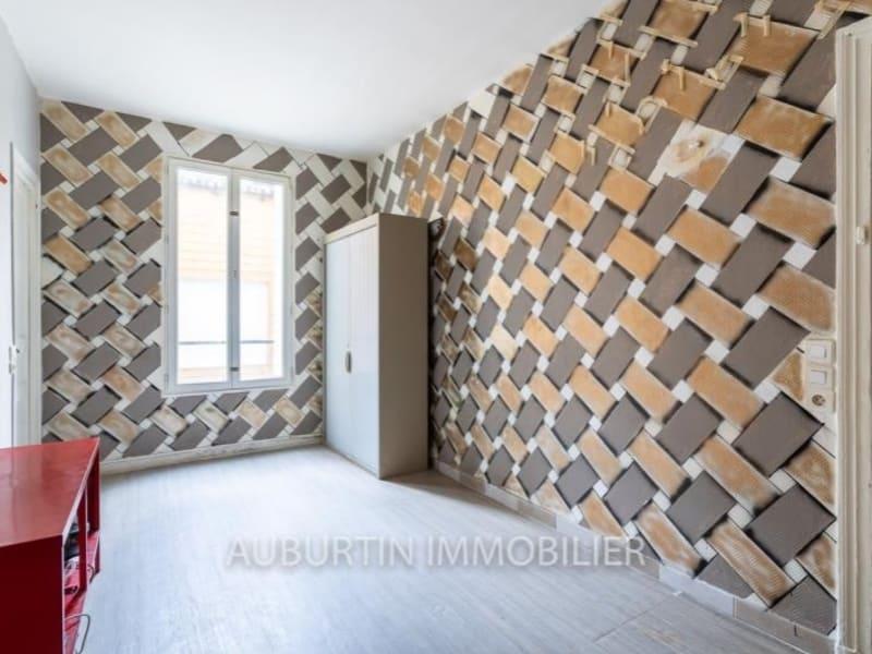 Paris - 2 pièce(s) - 30.72 m2 - Rez de chaussée