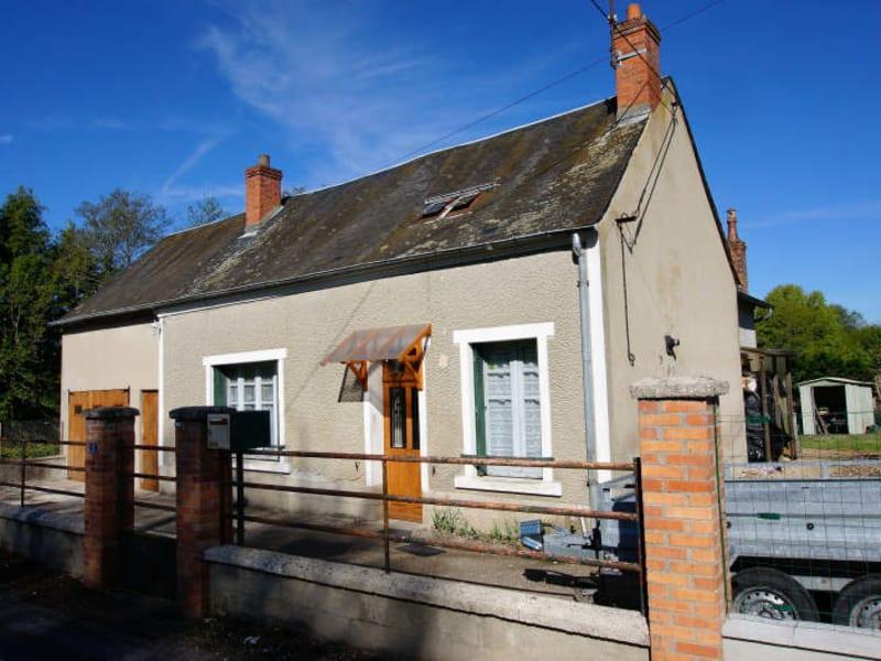 Vente maison / villa La chapelle d angillon 45000€ - Photo 1