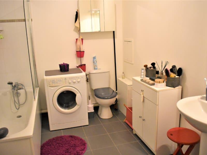 Revenda apartamento Romainville 285000€ - Fotografia 6