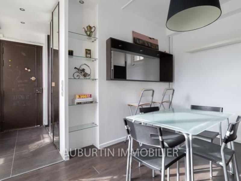 Vente appartement Paris 18ème 395000€ - Photo 3