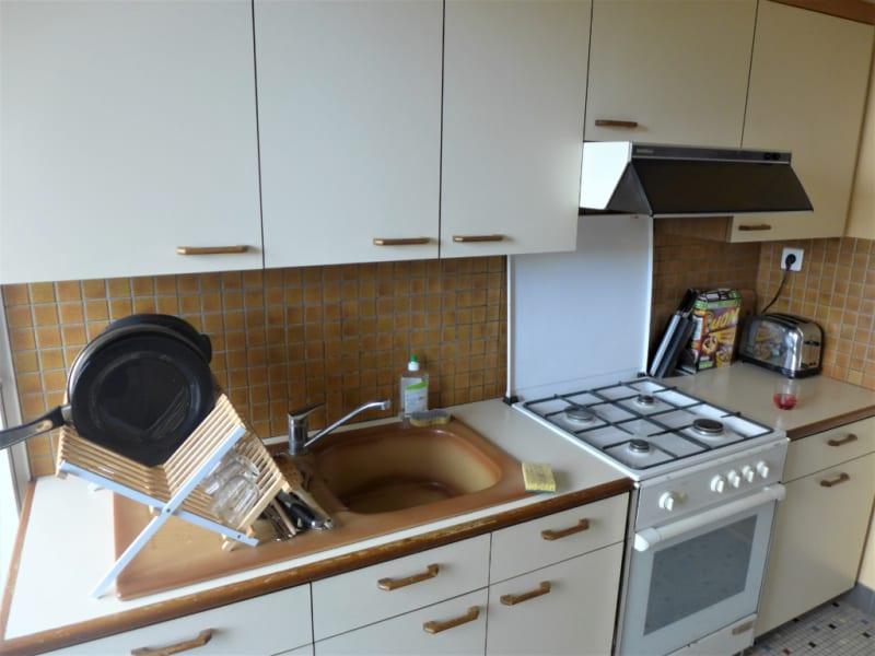 Location appartement Rennes 650€ CC - Photo 2