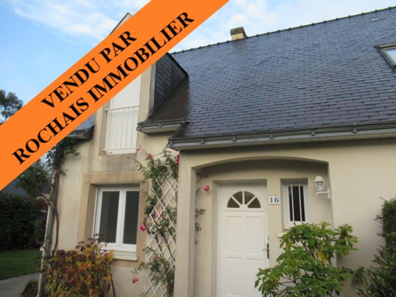 Vente maison / villa Beaucouzé 367500€ - Photo 1