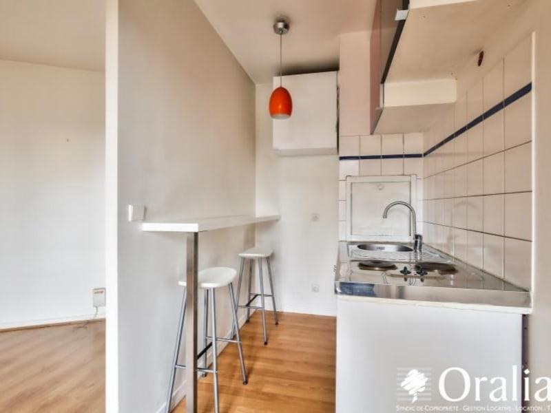 Vente appartement Le pre st gervais 250000€ - Photo 6
