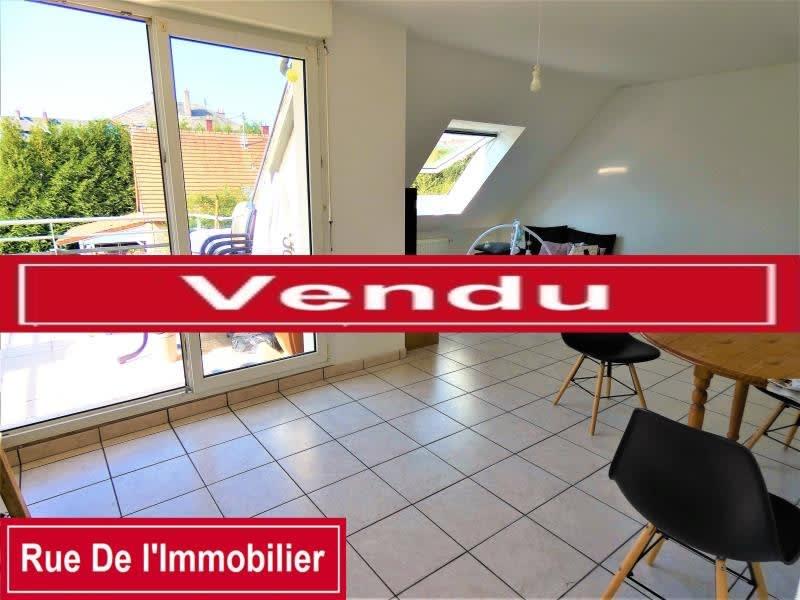 Bouxwiller - 4 pièce(s) - 81.76 m2
