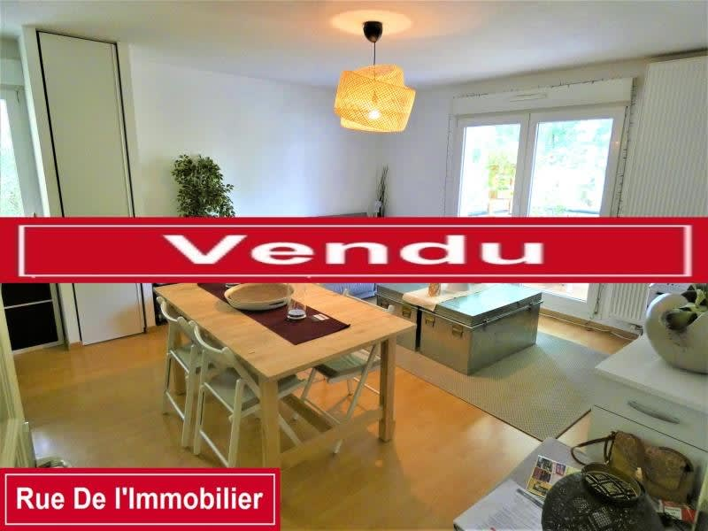 Dettwiller - 3 pièce(s) - 61.99 m2