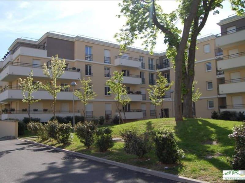 Location appartement Juvisy sur orge 1030€ CC - Photo 2