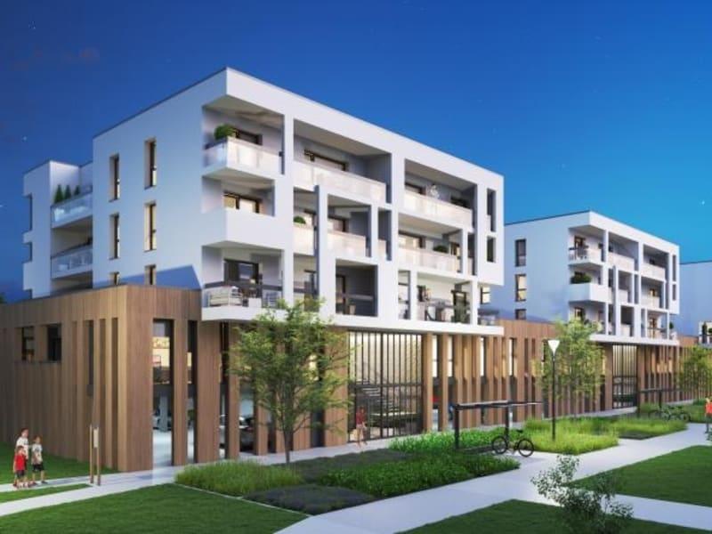 Vente de prestige appartement Audun le tiche 252000€ - Photo 1