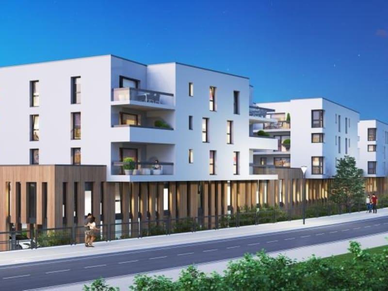Vente de prestige appartement Audun le tiche 252000€ - Photo 2