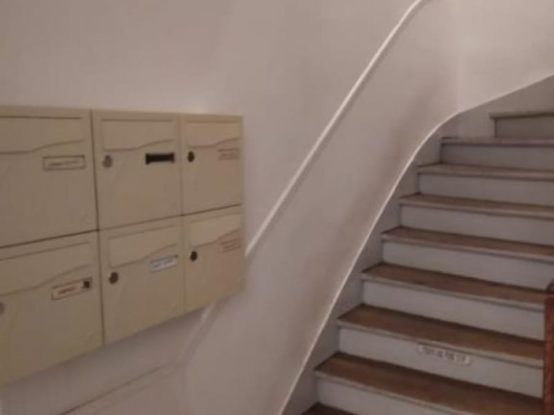 Vente appartement Aulnay sous bois 150000€ - Photo 1