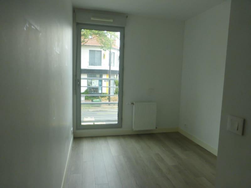 Vente appartement Massy 269000€ - Photo 5