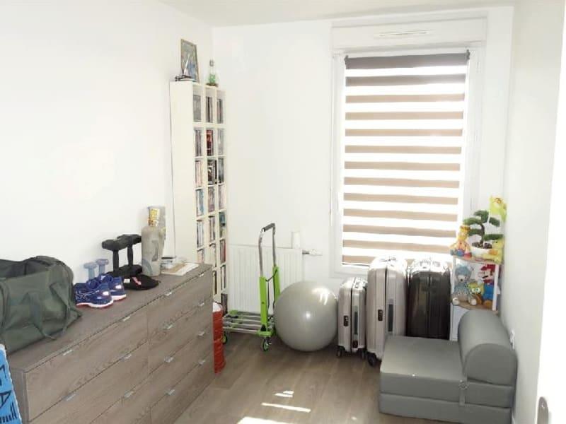 Vendita appartamento Ste genevieve des bois 316500€ - Fotografia 6