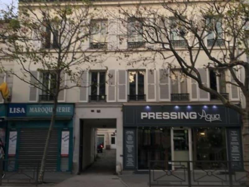 Vente appartement Vincennes 530000€ - Photo 1