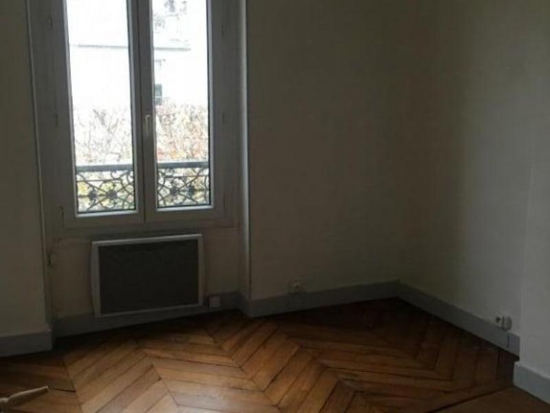 Vente appartement Vincennes 530000€ - Photo 9