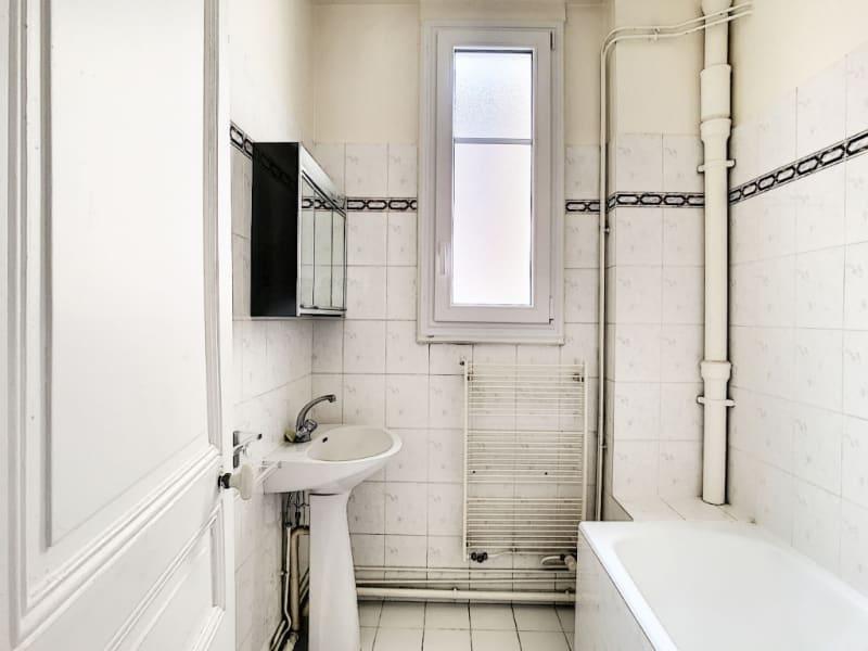Vente appartement Paris 1235000€ - Photo 14