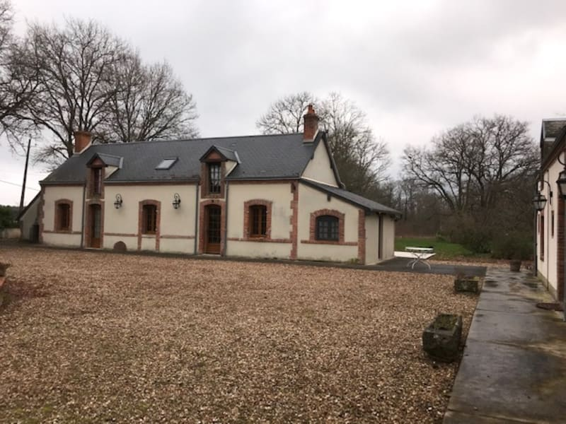 Vente maison / villa Coullons 255000€ - Photo 4