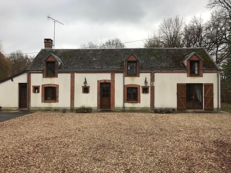 Vente maison / villa Coullons 255000€ - Photo 5