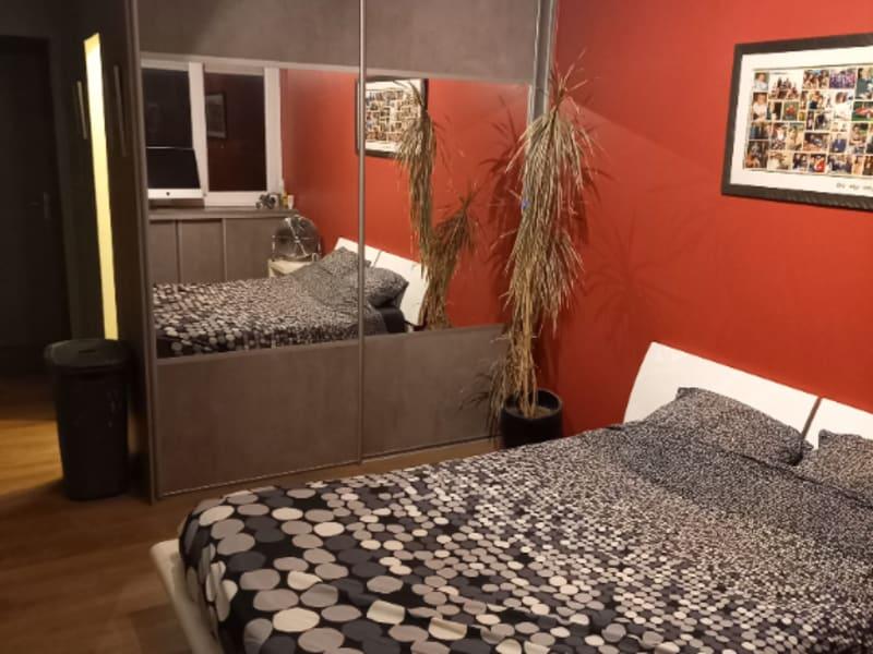 Sale apartment Rennes 242700€ - Picture 3