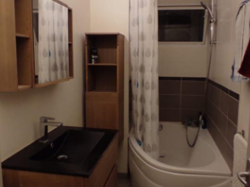 Sale apartment Rennes 242700€ - Picture 7