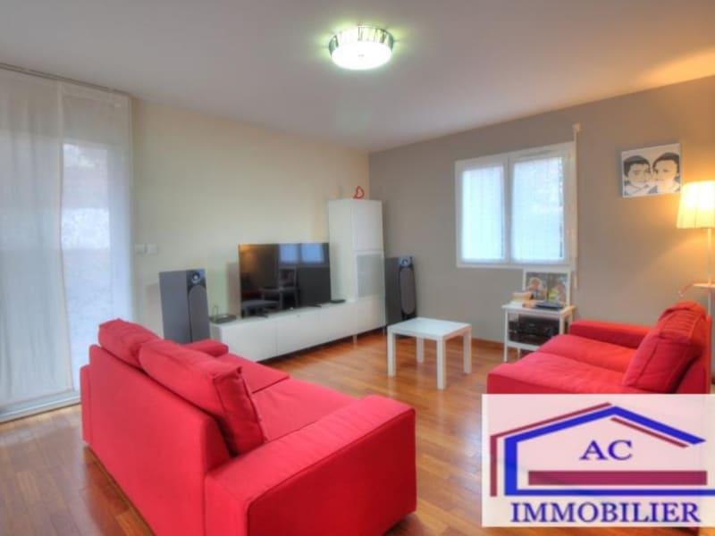 Vente maison / villa St priest en jarez 283500€ - Photo 3