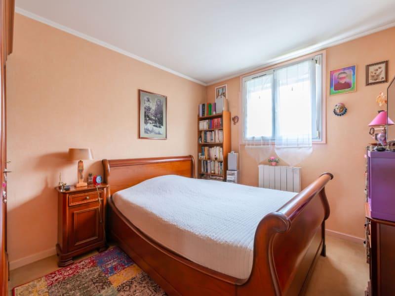 Vente appartement Noisy le grand 252000€ - Photo 5